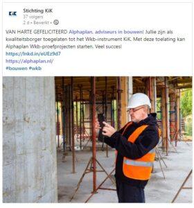 Stichting Kik feliciteert Alphaplan met toelating tot het Wkb-instrument Kik